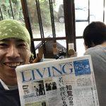 リビング鹿児島という情報誌に掲載させてもらいました。