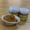 アヒルさんと共に作ったお米の米麹が入ったがまこう庵特製柚子胡椒が今年もできましたーー。