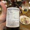 SOBAビールを作りたい。蕎麦もビールもどっちも好きだから。そりゃそうなりますね(笑)