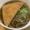 みやだいずの豆腐を使ったきつねそば。都城を一杯の蕎麦に詰め込んで。都城のきつね蕎麦だと言われるようになりたい
