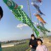 都城の春の風物詩といえば、庄内川の堤防に揚がる鯉のぼり今年も元気に泳いでますよ