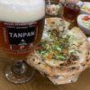 ダルマピザの期間限定コラボピッツァにがまこう庵の酢大豆と手作り柚子胡椒を使ってもらいました。