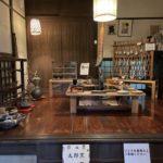 がまこう庵でイベント開催中「都城焼太郎窯展示販売会」