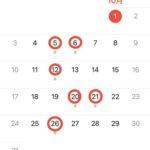 がまこう庵の10月の定休日が少しだけ変わります。